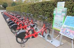 Uthyrnings- cykelstation Hiroshima Japan Arkivbild
