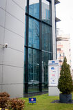Uti office center Stock Images