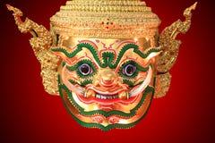 disponible incroyable sélection code promo Utilisation De Hua Khon (masque Thaïlandais Antique D ...