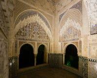 Utkik Lin-dar-Aixa på Alhambra granada Fotografering för Bildbyråer
