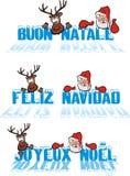 utländska språkwishes för jul Arkivbild