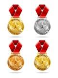 Utmärkelsemedaljer royaltyfri illustrationer