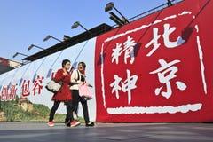 Utomhus- advertizing i Xidan kommersiellt område, Peking, Kina Arkivbild