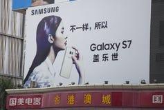 Utomhus- advertizingbräde för stor skala av smartphonen för Samsung galax S7 Arkivfoto