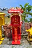 Utomhus- fristående rött be altare för taoism Royaltyfri Foto