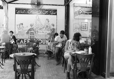 Utomhus- kafé i Beirut, Libanon Arkivbilder