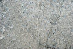 utomhus- sprickajordning Arkivfoto