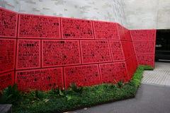 Utomhus- terrassborggård med minnes- paneler som firar minnet av veteran på relikskrin av minnet i Melbourne, Victoria, Australie arkivfoto