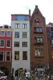 Utrecht centrala fyrkantiga byggnader Fotografering för Bildbyråer