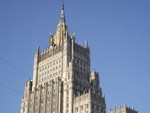 Utrikesdepartementet Ryssland moscow Royaltyfria Foton