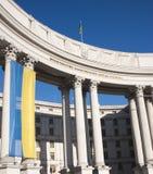 Utrikesdepartementetbyggnad Royaltyfri Bild