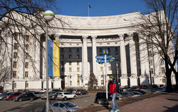 Utrikesdepartementetbyggnad Arkivbild