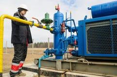 Utrustning för station för naturgasfält Arkivfoton