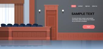Utrymme för kopia för begrepp för rättvisa och för rättsvetenskap för tom rättssal för juryaskplatser modern inre horisontal vektor illustrationer