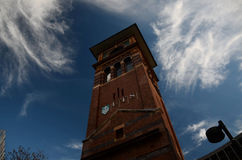 UTS-university of teknologi sydney Royalty Free Stock Photos