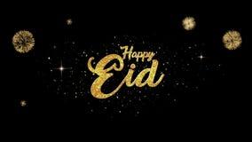 Utseende för Eid Mubarak Beautiful guld- hälsningtext från blinkapartiklar med guld- fyrverkeribakgrund