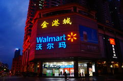 Utseende för WAL-MART supermarketbyggnad Arkivfoto