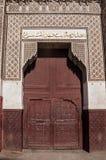 Utsmyckad dörr i Marrakech, Marocko Royaltyfri Bild