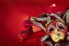 utsmyckad karnevalmaskering Arkivbilder