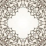 Utsmyckad sömlös gräns för vektor i östlig stil Royaltyfria Bilder