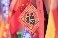 Utsmyckat önskande kort som hänger på en kugge på en buddistisk tempel, Peking, Kina Fotografering för Bildbyråer