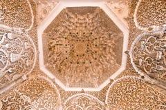 utsmyckat arabiskt tak royaltyfri foto