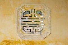 Utsmyckat fönster för kinesisk tempel royaltyfria bilder
