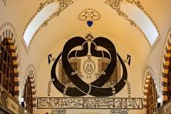 Utsmyckat tak av kryddabasaren i Istanbul royaltyfri bild