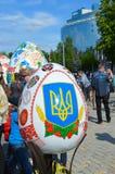 Utställning för påskägg på April 17, 2017 i Kyiv, Ukraina Royaltyfri Bild