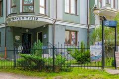 Utställning-museum hjulet av historia i Svetlogorsk royaltyfri foto