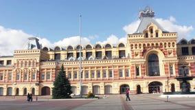 Utställninghus, helhet av den Nizhny Novgorod mässan arkivfilmer