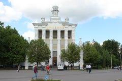 Utställningmitt, paviljong 68 Armenien, också som är bekant som kolbransch Arkivbilder