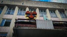 Utstrålning undertecknar in Pripyat Arkivfoto