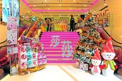 Uttag för produkter för Sasa skönhetomsorg, Hong Kong Royaltyfria Foton