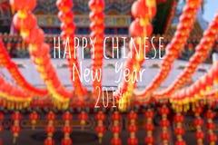 Uttrycka det lyckliga kinesiska nya året 2018 med kinesiska lyktor för suddig bakgrund under festival för nytt år Arkivbilder