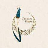 Uttrycker den arabiska vykortet för vektorn med den drog handen Ramadan Kareem en blomma och ett månesymbol royaltyfri illustrationer