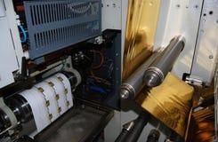 UV flexo press printing royalty free stock images
