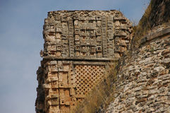 Uxmal, Mexique Photos stock