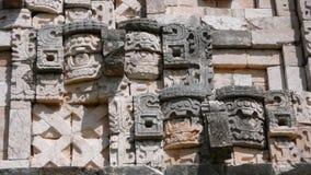 Uxmal Yucatan, Mexico Arkivfoto