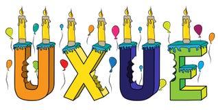 Uxue nome fêmea 3d colorido mordido que rotula o bolo de aniversário com velas e balões ilustração stock