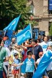 Uyghur人权活动家抗议 库存图片