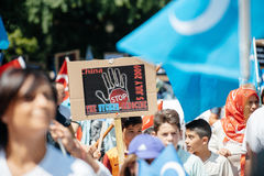 Uyghur human rights activists protest Royalty Free Stock Images