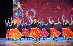 Uygur dance foundation-The national dance training Royalty Free Stock Photos