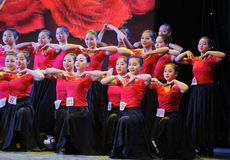 Uygur dance foundation-The national dance training Royalty Free Stock Images