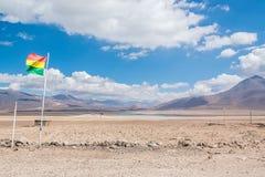 Uyuni, Bolivia. Flag of Bolivia, Uyuni, Bolivia Royalty Free Stock Photography