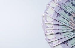 Uzbek banknotes. Fifty Thousand Uzbek Sums. Uzbek banknotes. Currency. Uzbek Money. Fifty Thousand Uzbek Sums 50000 Royalty Free Stock Photos