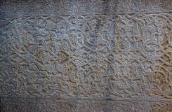 Uzbek płytka dekorował z ornamentu Gur-e emira mauzoleumem w S Zdjęcie Stock