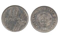 10 Uzbek som coin. On white background Royalty Free Stock Photography