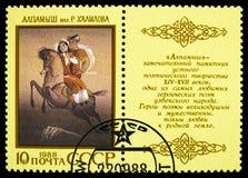"Uzbekisk epos ""Alpamysh"", se-hyresgäst par, epons av nationer av USSR-serie, circa 1988 royaltyfri foto"