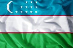 uzbekistan illustrazione di stock